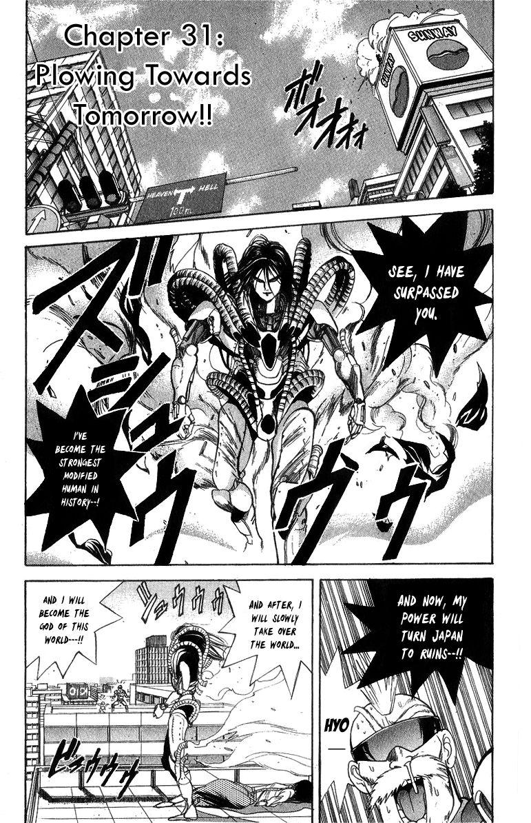 Cyborg Grandpa G 31 Page 1