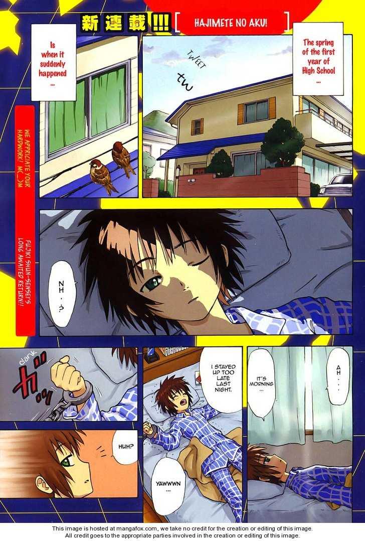 Hajimete no Aku 1 Page 1