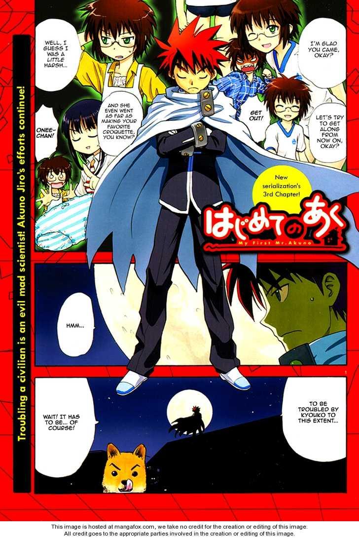 Hajimete no Aku 3 Page 2