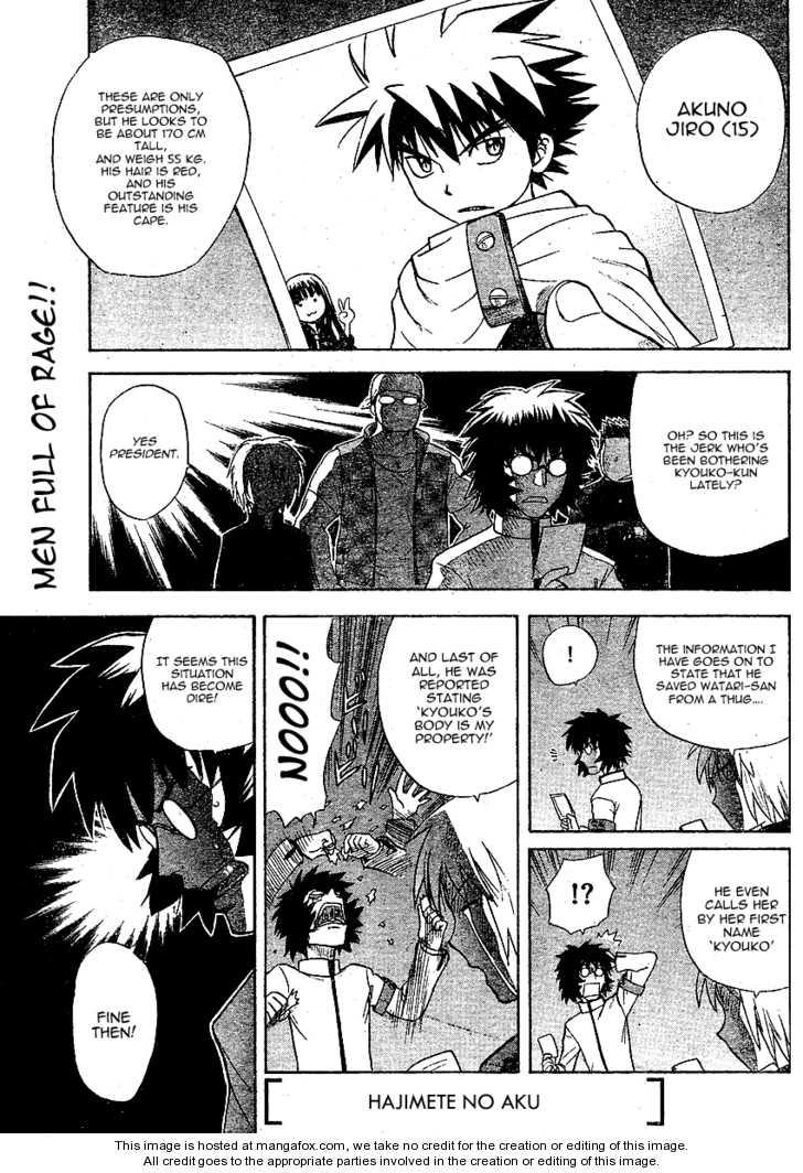 Hajimete no Aku 4 Page 1