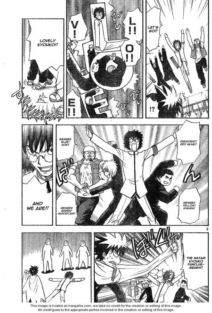 Hajimete no Aku 5 Page 3