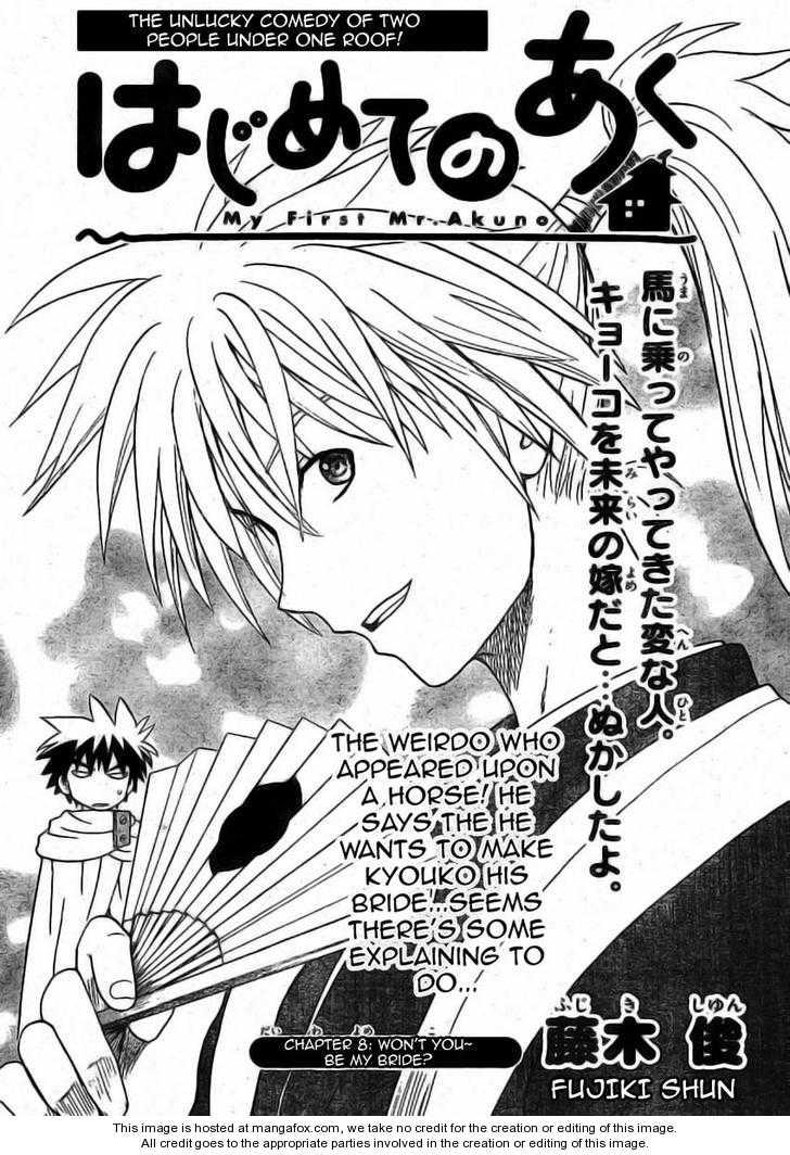Hajimete no Aku 8 Page 2