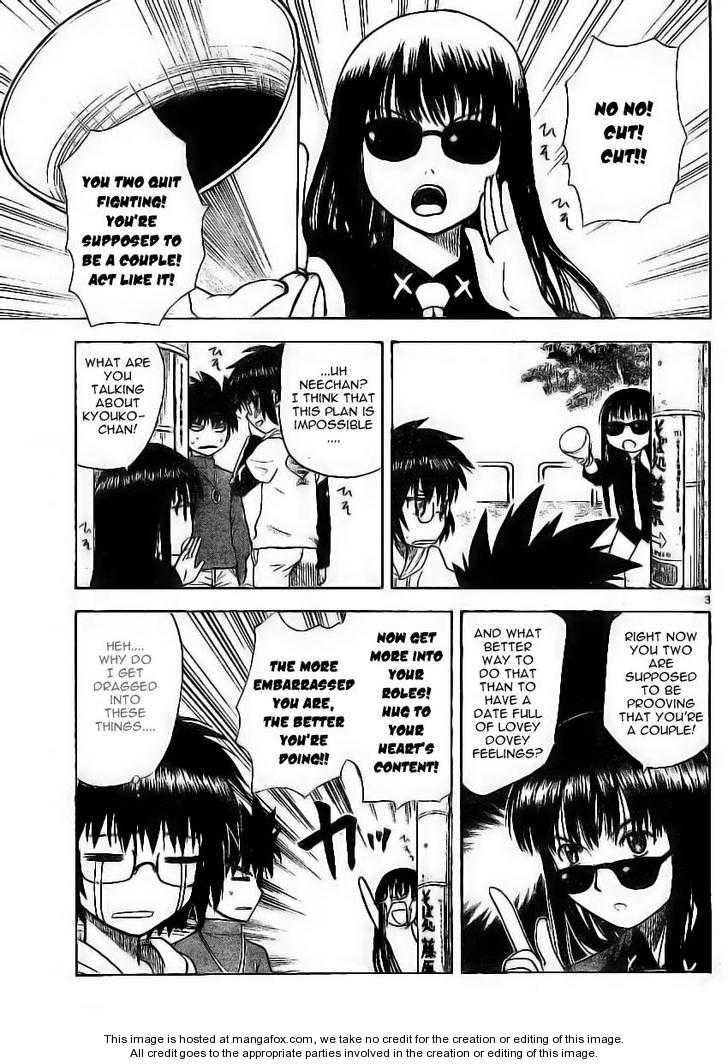 Hajimete no Aku 9 Page 4