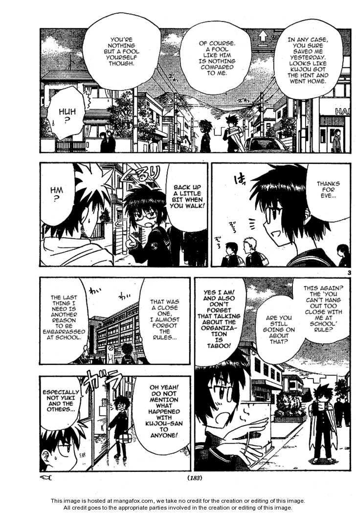 Hajimete no Aku 10 Page 3