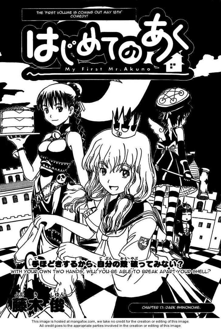 Hajimete no Aku 17 Page 3