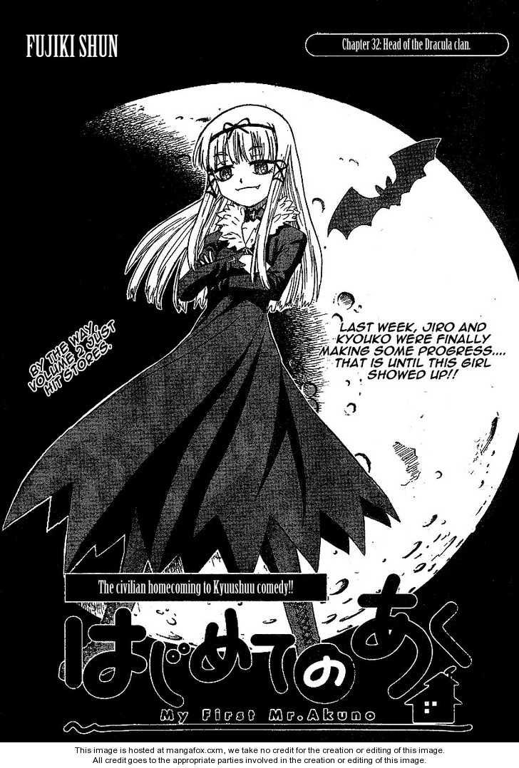 Hajimete no Aku 32 Page 2