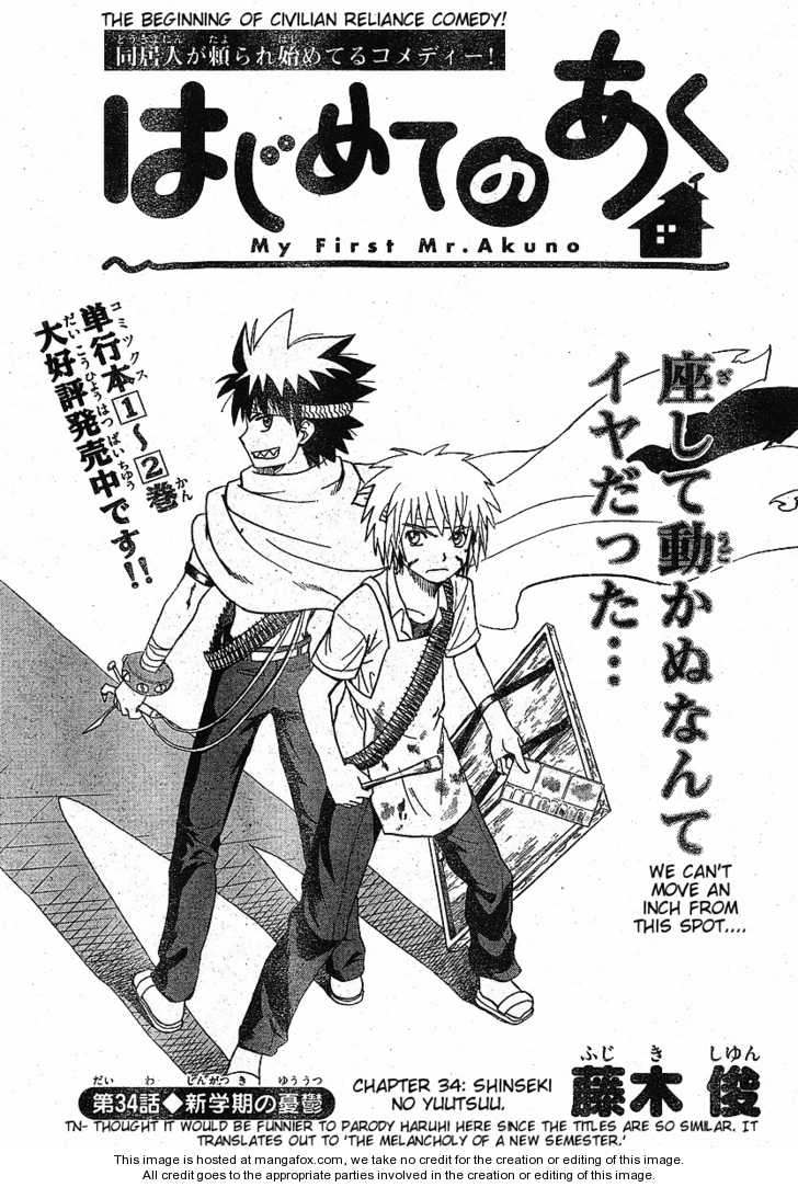 Hajimete no Aku 34 Page 1