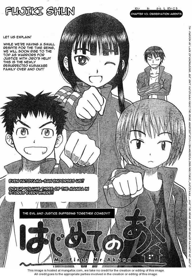Hajimete no Aku 43 Page 1