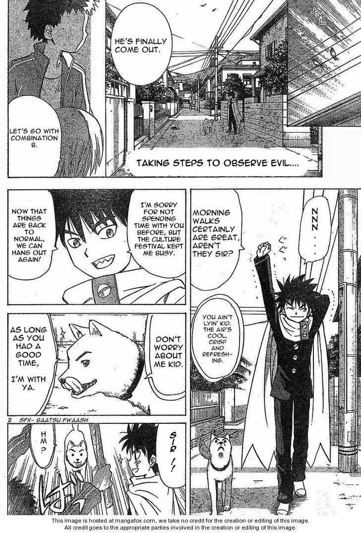 Hajimete no Aku 43 Page 2