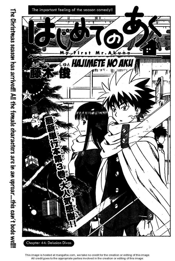 Hajimete no Aku 44 Page 2