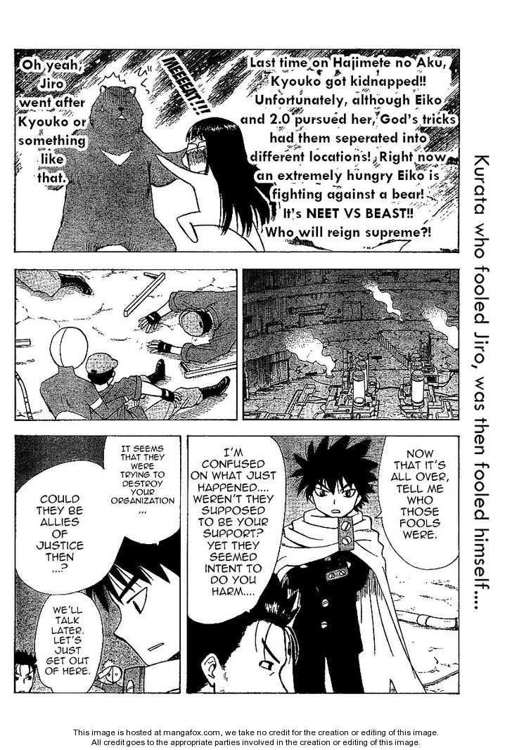 Hajimete no Aku 48 Page 2