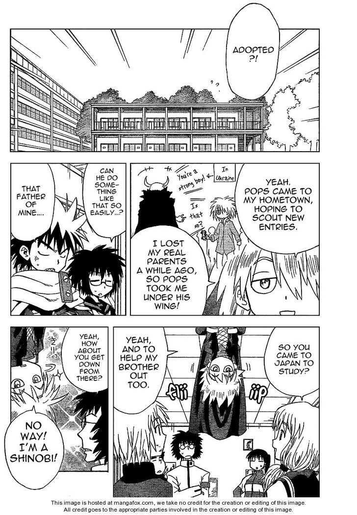 Hajimete no Aku 60 Page 2