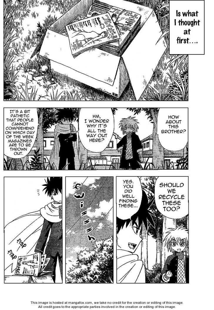 Hajimete no Aku 62 Page 4