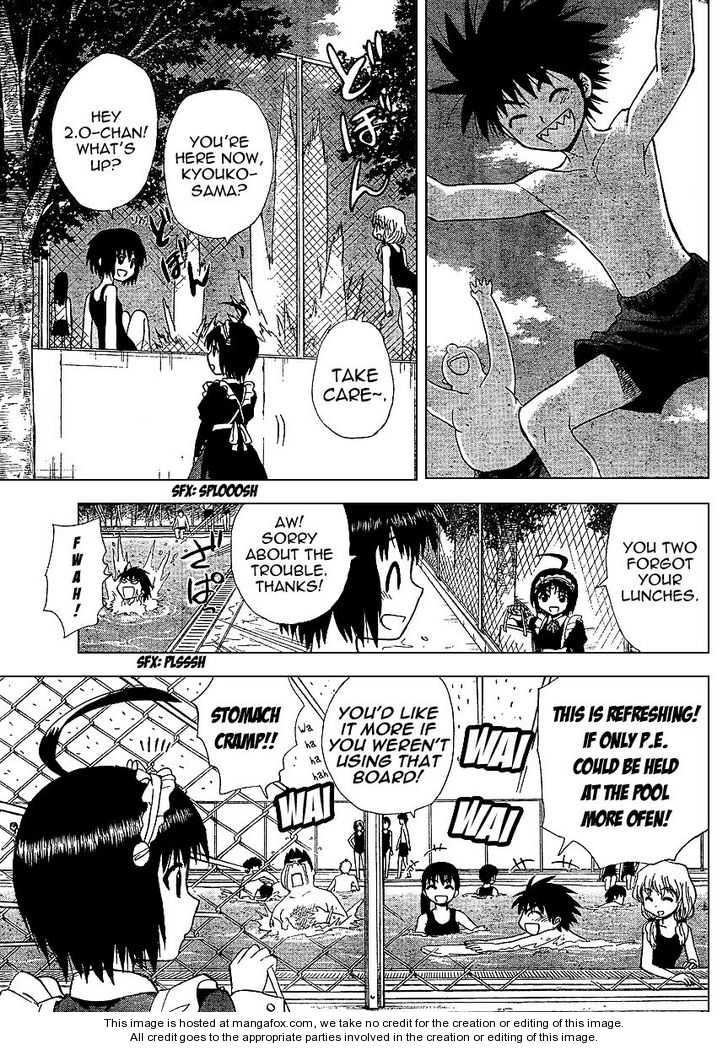 Hajimete no Aku 68 Page 3
