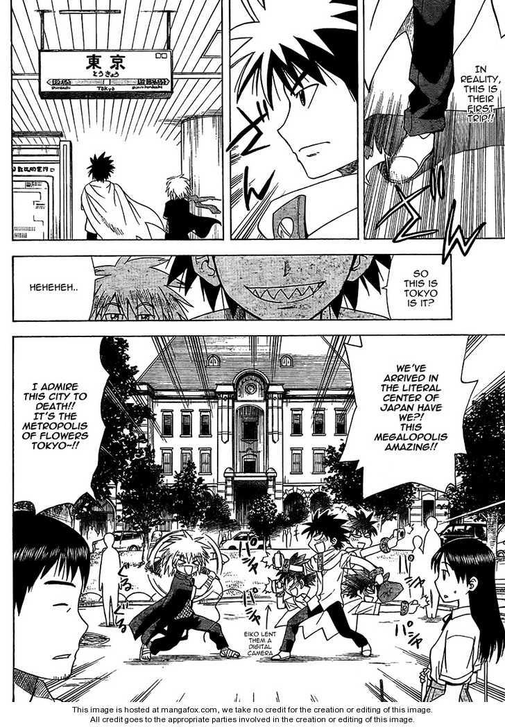 Hajimete no Aku 69 Page 2