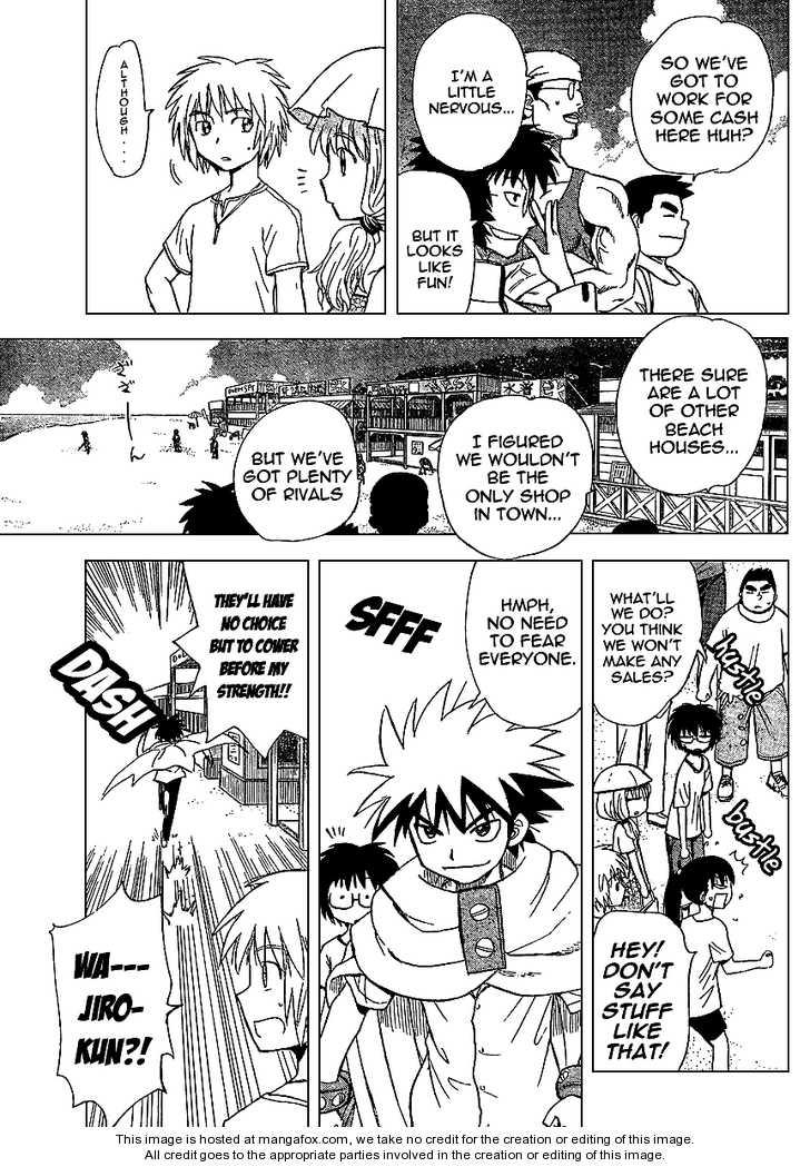 Hajimete no Aku 74 Page 3