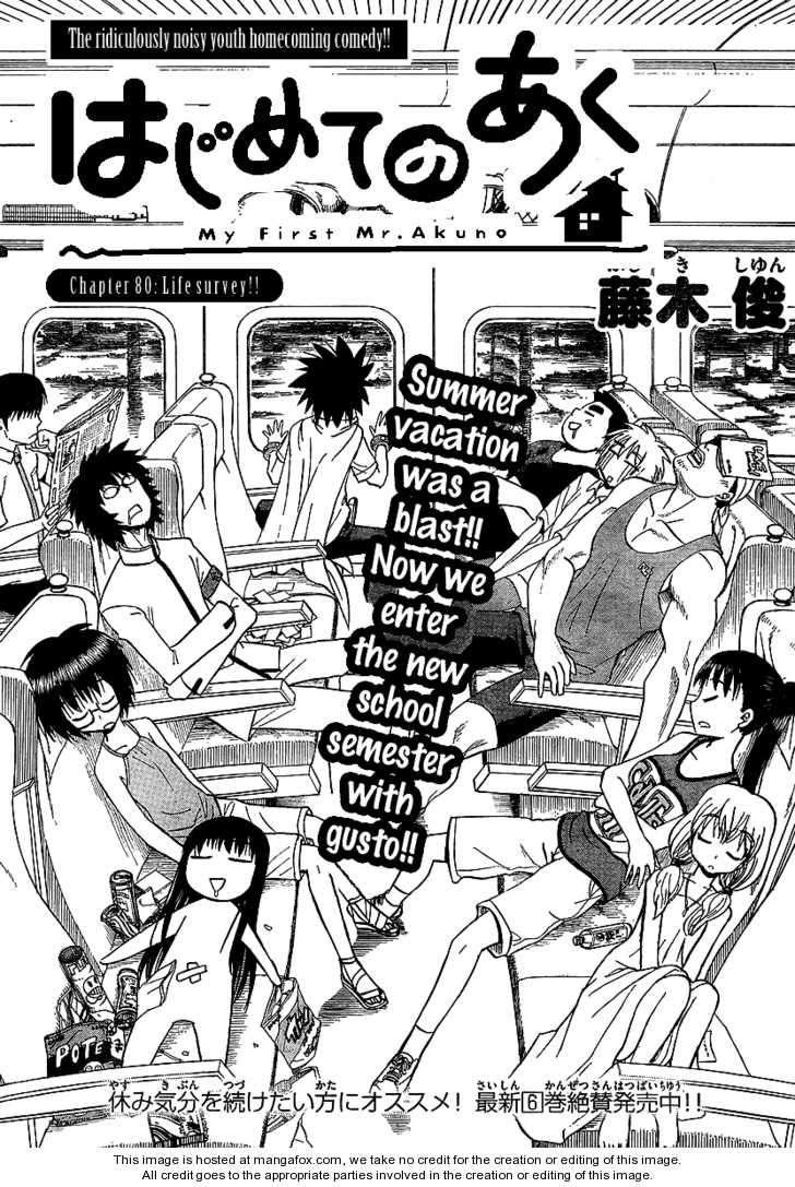 Hajimete no Aku 80 Page 1