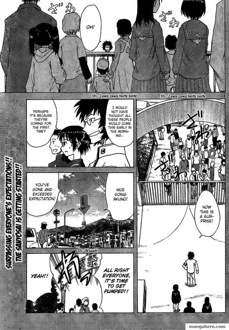 Hajimete no Aku 85 Page 1