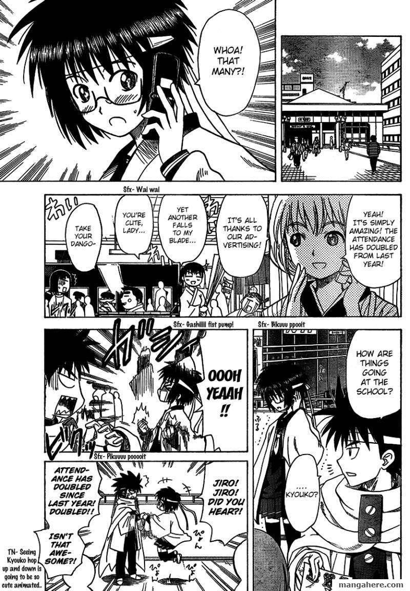 Hajimete no Aku 85 Page 3