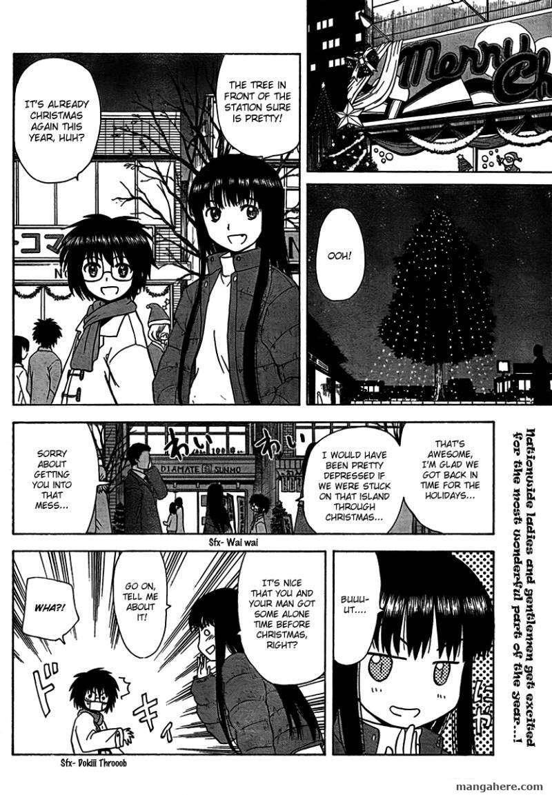 Hajimete no Aku 91 Page 2