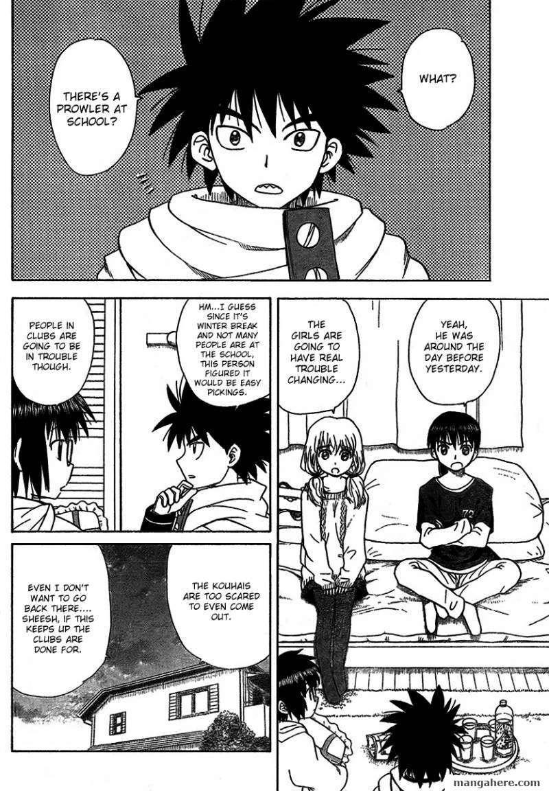 Hajimete no Aku 92 Page 2