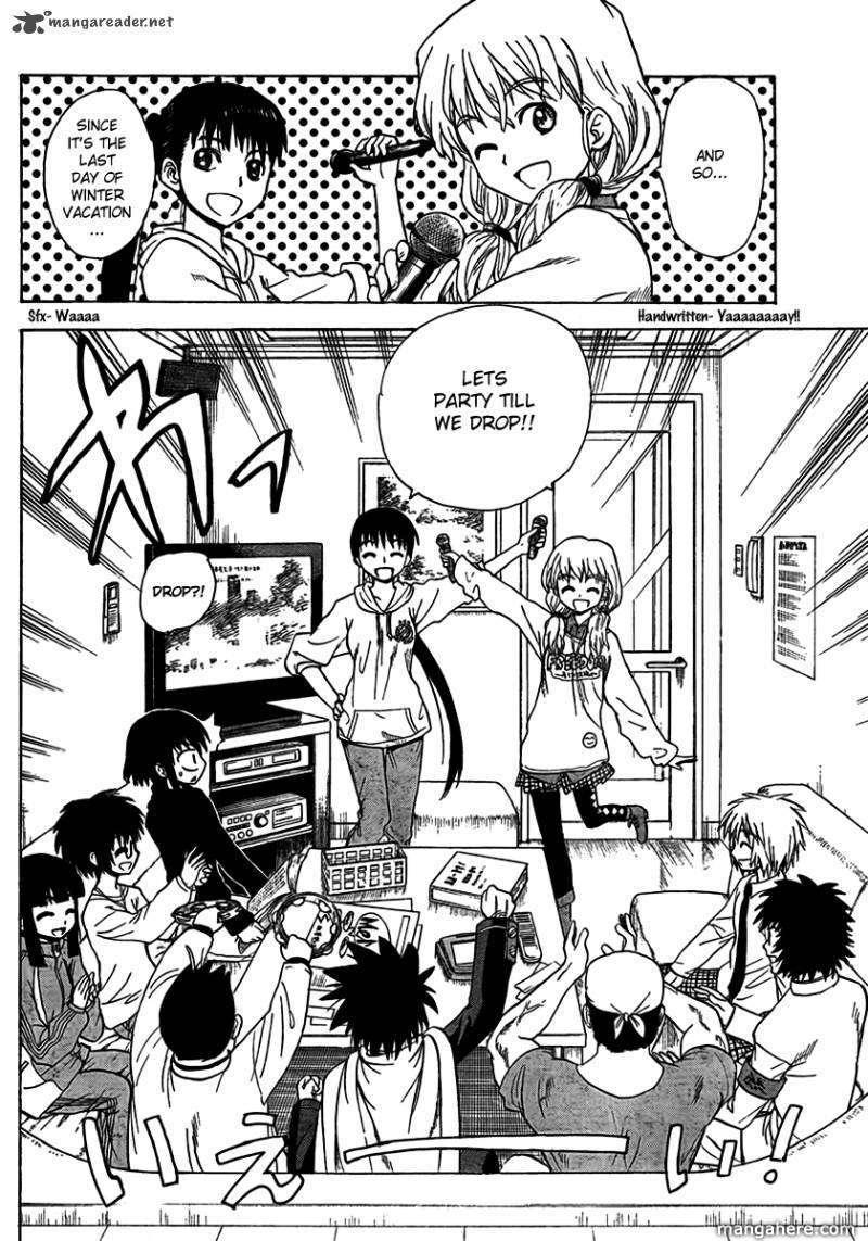 Hajimete no Aku 94 Page 4