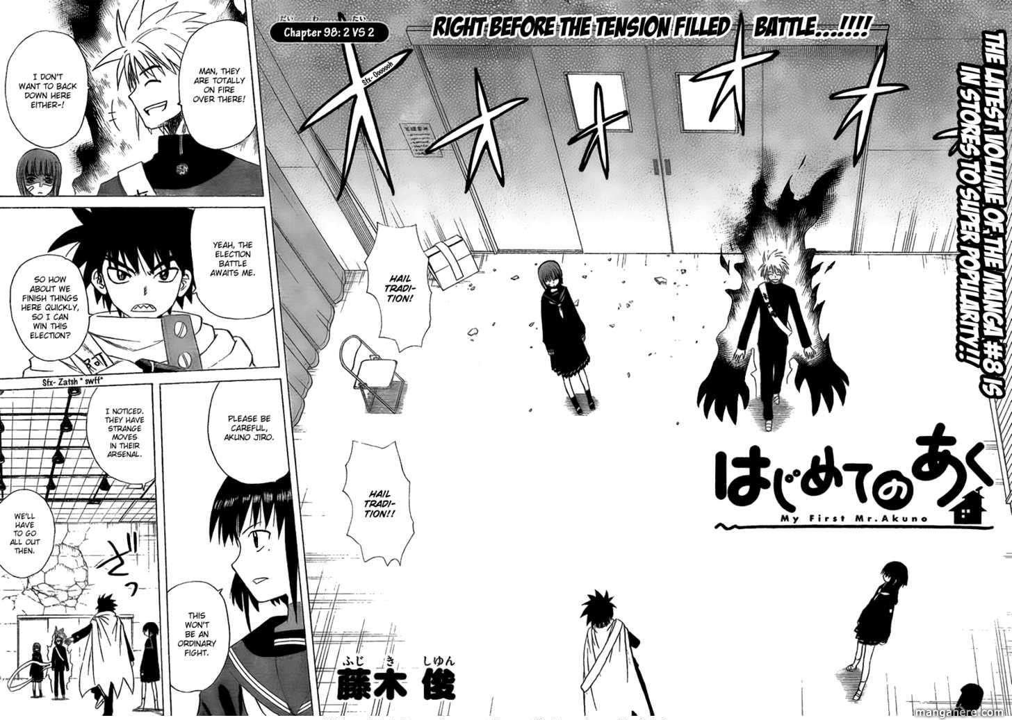 Hajimete no Aku 98 Page 2