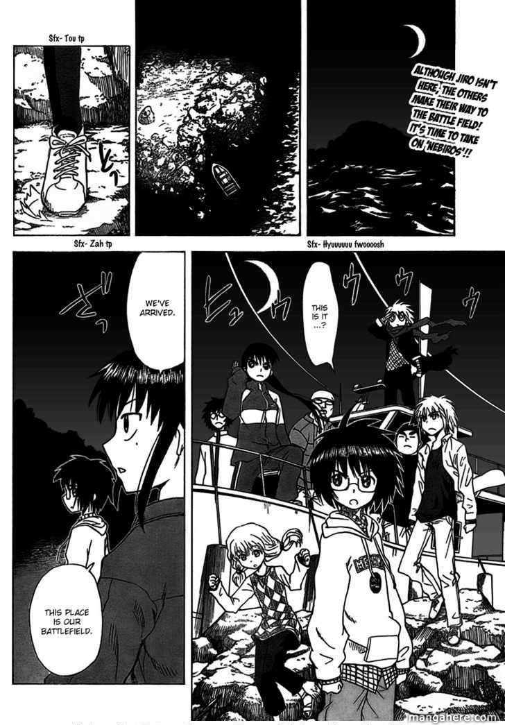 Hajimete no Aku 104 Page 2