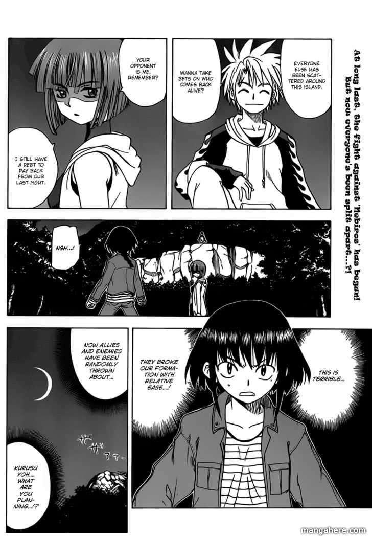 Hajimete no Aku 105 Page 2