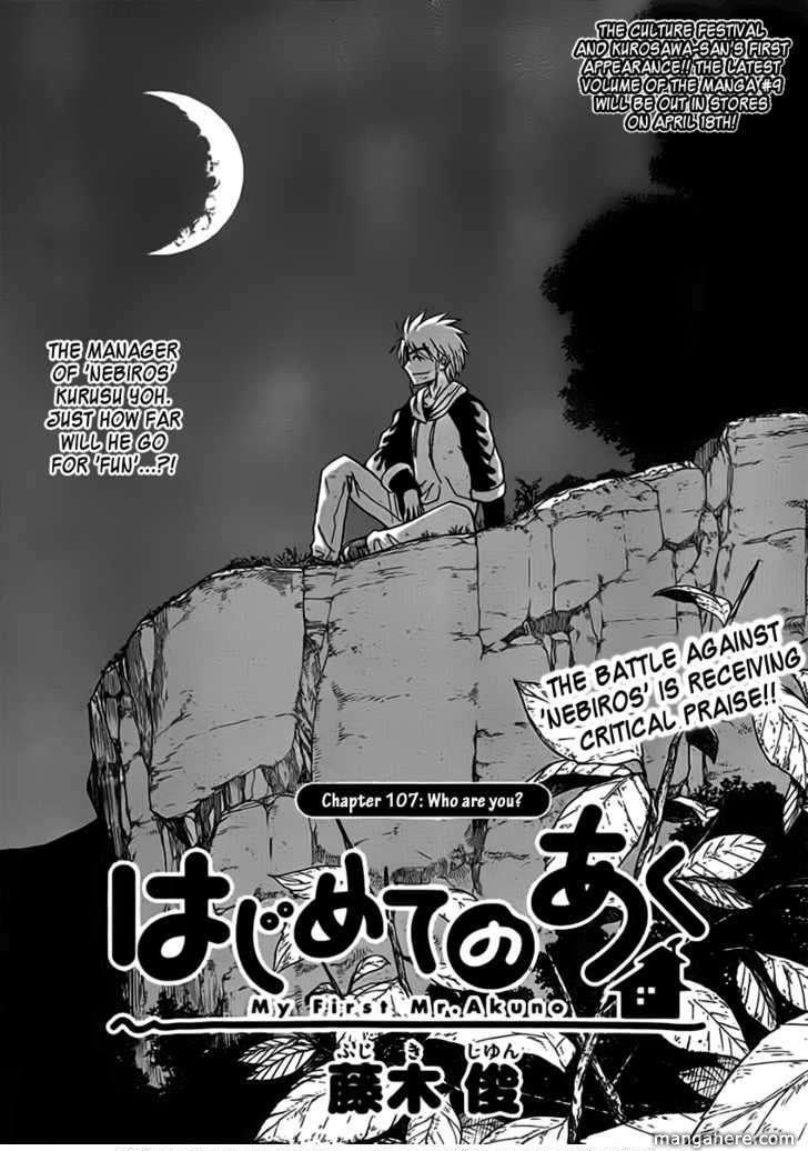 Hajimete no Aku 107 Page 1