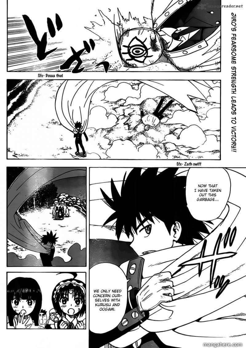 Hajimete no Aku 110 Page 2