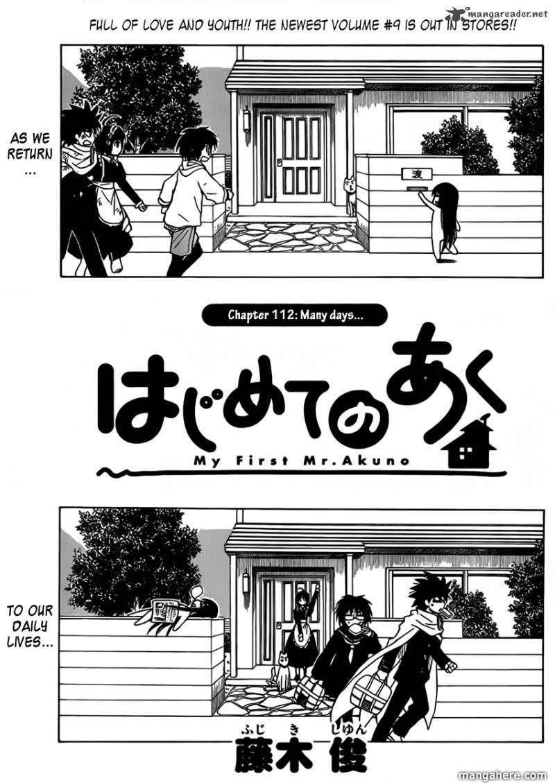 Hajimete no Aku 112 Page 1