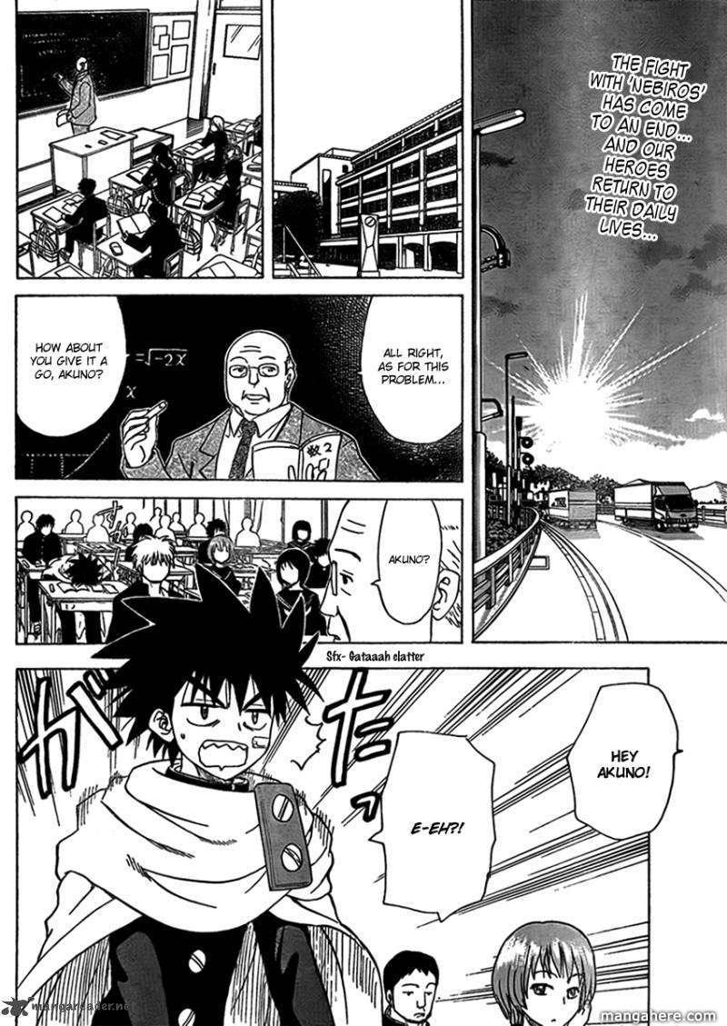 Hajimete no Aku 112 Page 2