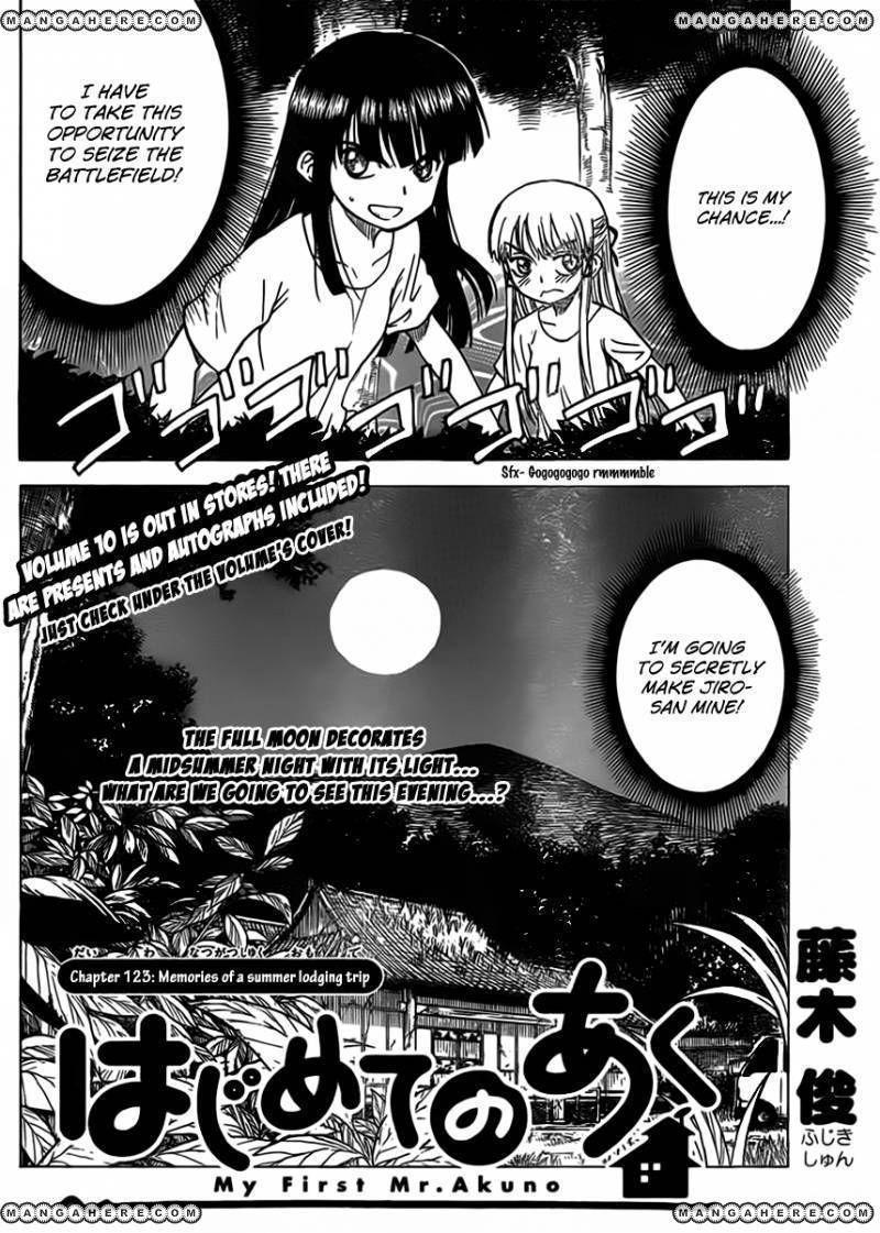 Hajimete no Aku 123 Page 2