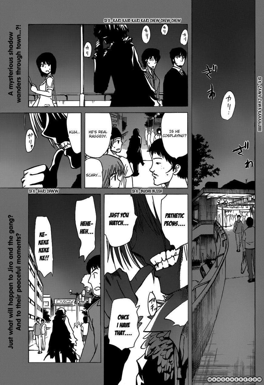 Hajimete no Aku 129 Page 1