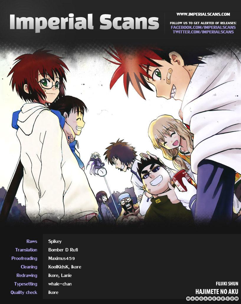 Hajimete no Aku 129 Page 2