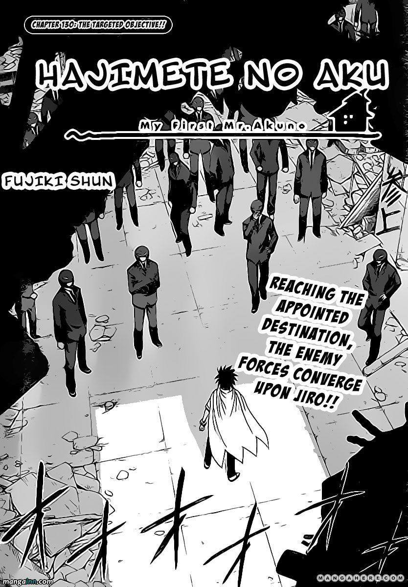 Hajimete no Aku 130 Page 2