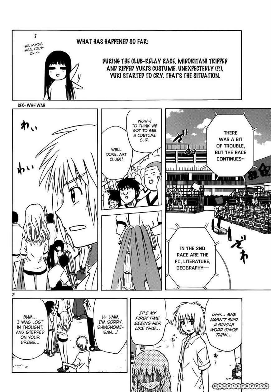 Hajimete no Aku 134 Page 2
