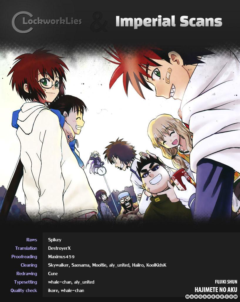 Hajimete no Aku 137 Page 2