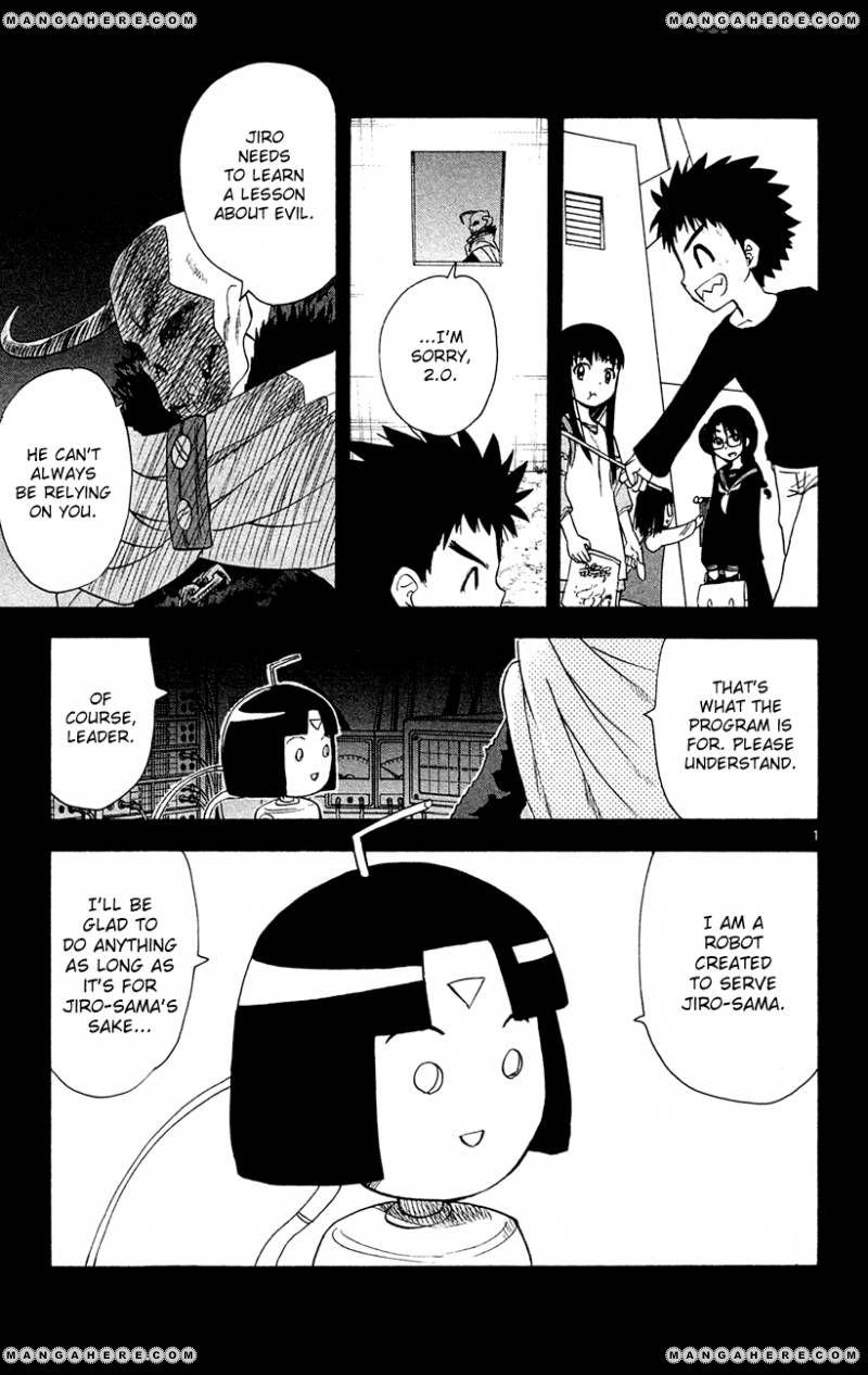 Hajimete no Aku 148 Page 1