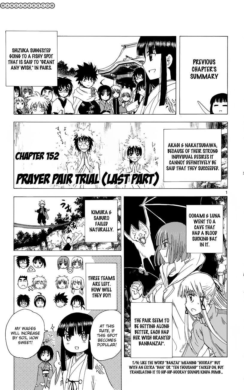 Hajimete no Aku 152 Page 1