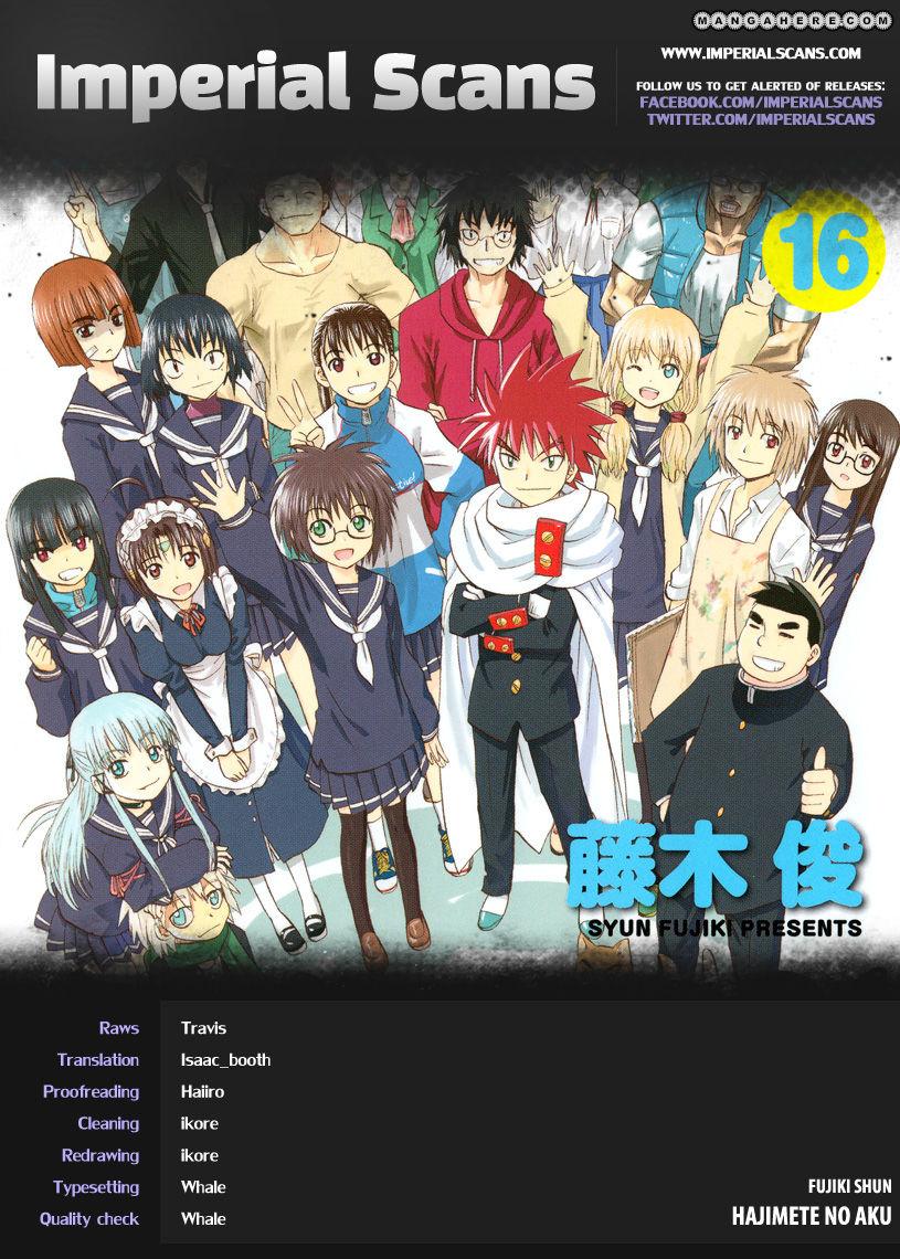 Hajimete no Aku 153 Page 2