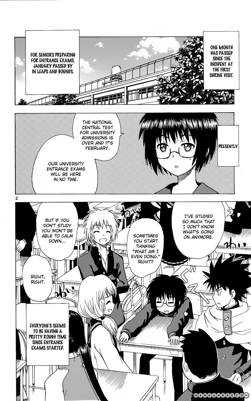 Hajimete no Aku 153 Page 3