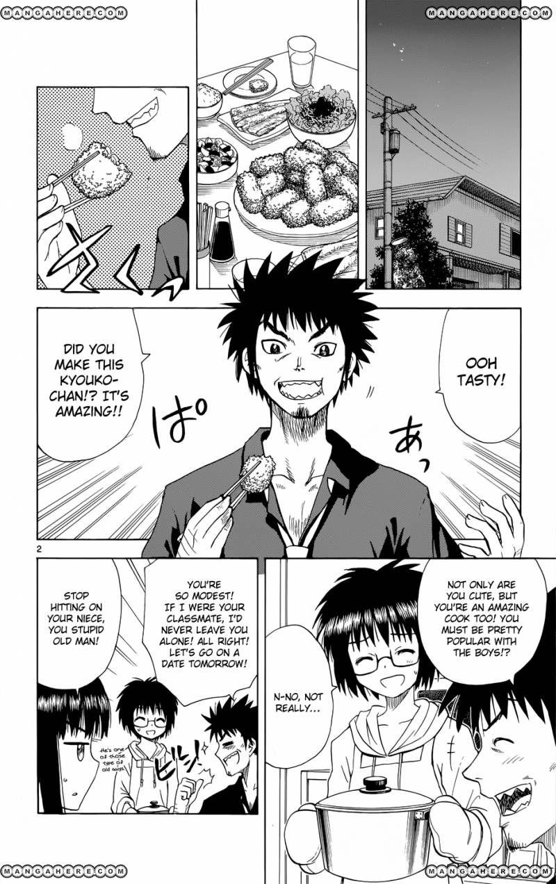 Hajimete no Aku 157 Page 3