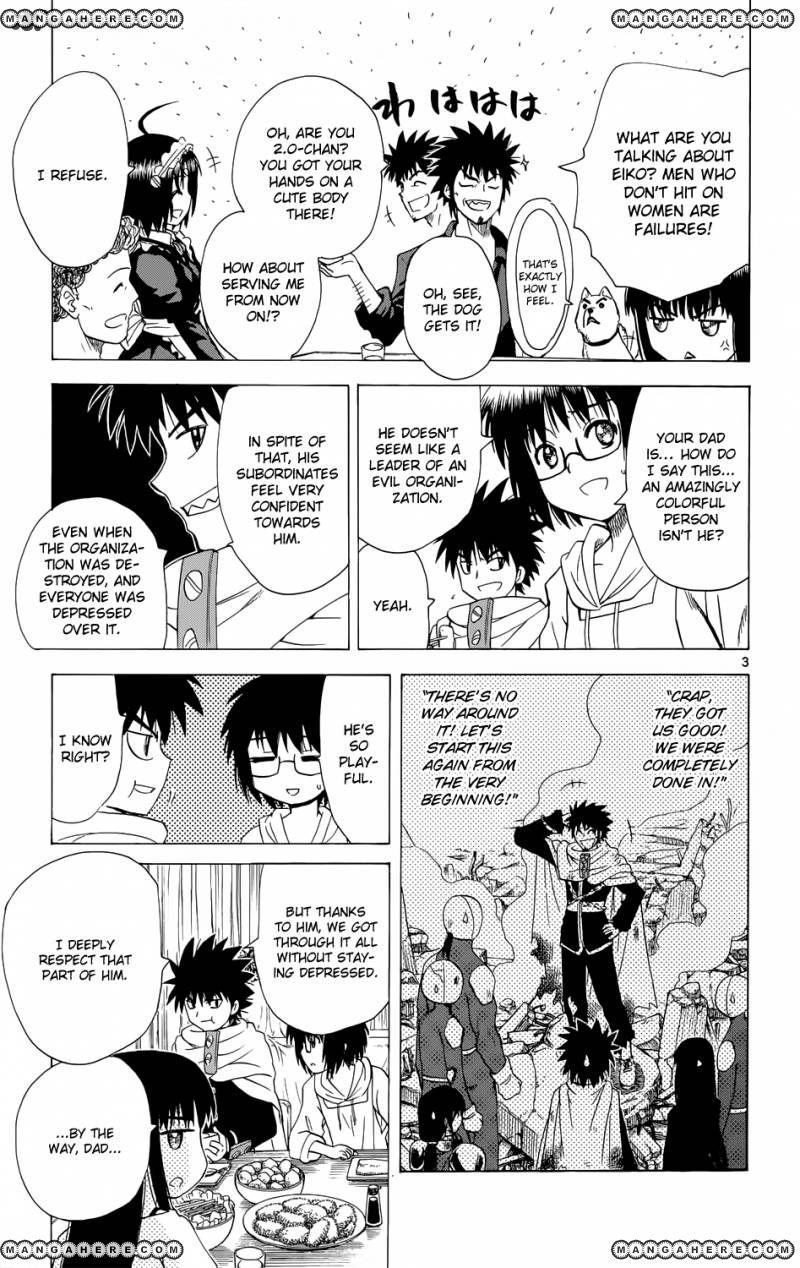 Hajimete no Aku 157 Page 4