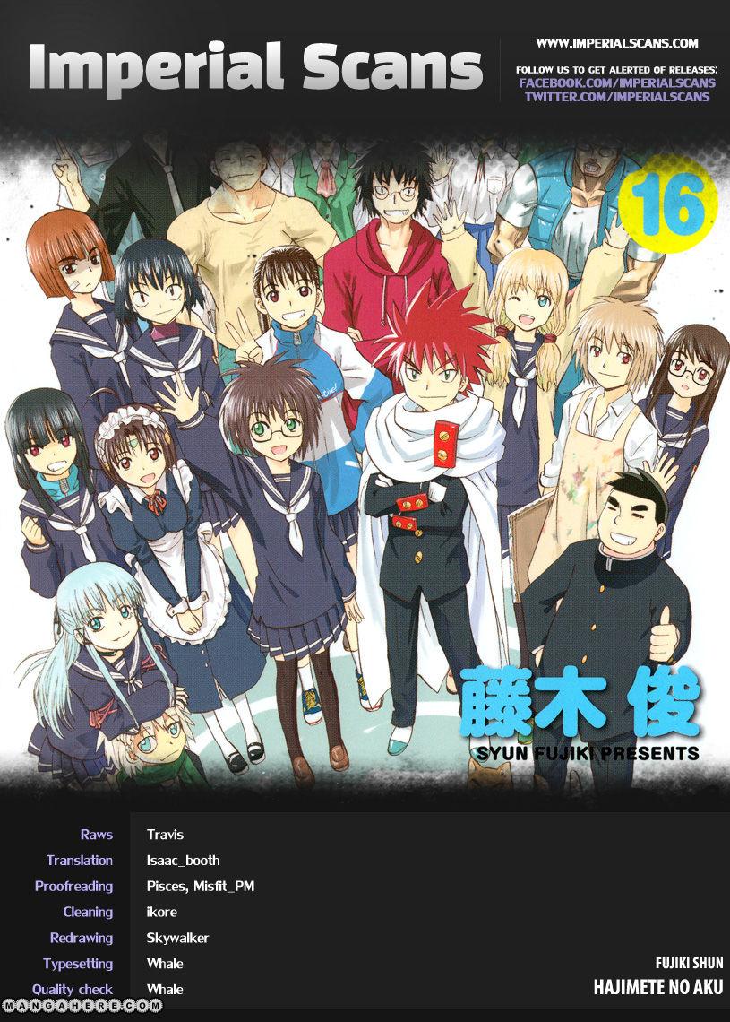 Hajimete no Aku 160 Page 2