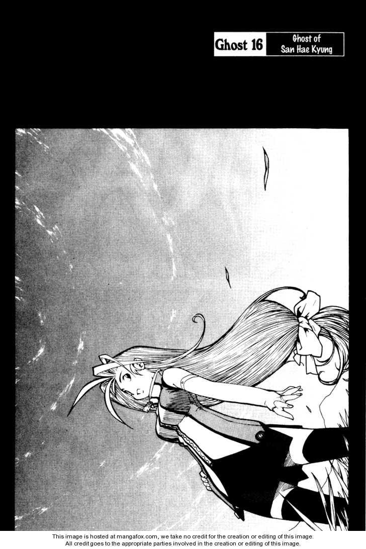 G-School 16 Page 2