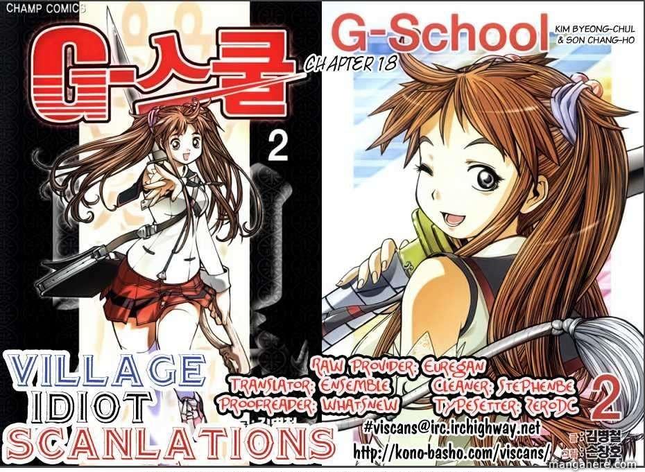 G-School 18 Page 1