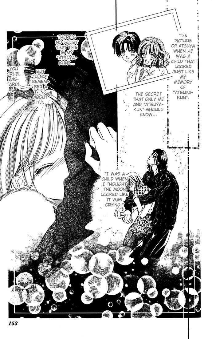 Tsuki ni Kiss no Hanataba O 5 Page 3