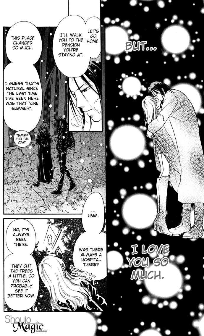 Tsuki ni Kiss no Hanataba O 5 Page 4